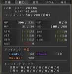 wo_ashiro006.jpg