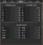 wo_ashiro007.jpg