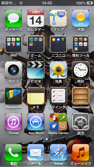 32k-iPhone001.PNG