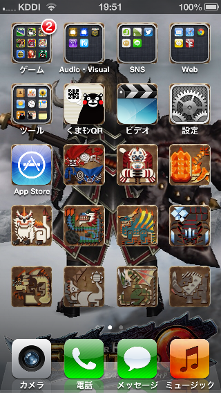 32k-iPhone003.PNG