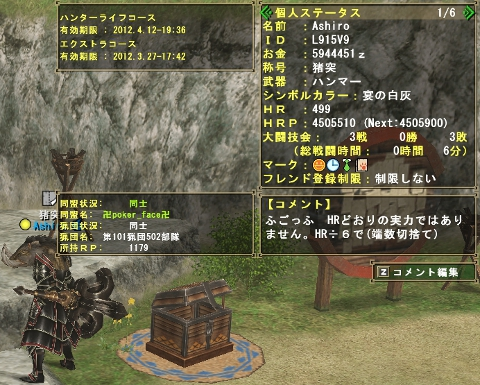 mhf_500_001.jpg