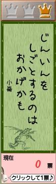 bp-haiku001.jpg