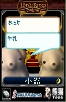korosyu02.jpg