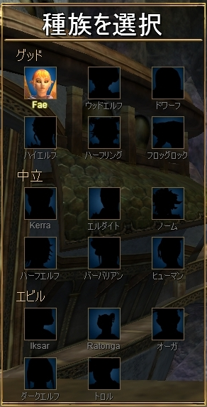 eq_start001.jpg