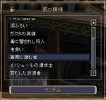 eq_start020.jpg