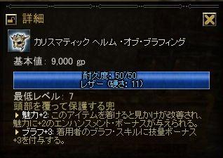 fb-ashiro01a.jpg