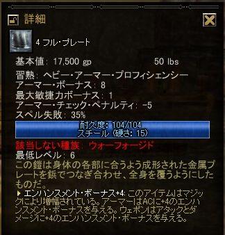 fb-ashiro01b.jpg