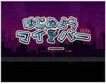 mixi-appli0004.jpg