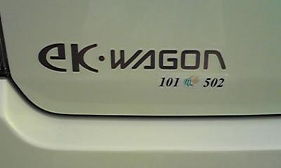 PA0_0044.JPG