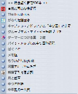 bm-favicon02.jpg