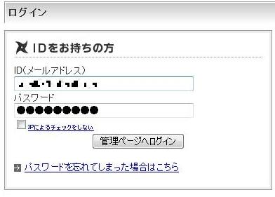 osta-counter0003.jpg