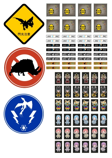 sticker003s.jpg