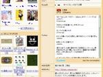 uomin_sugoi.jpg