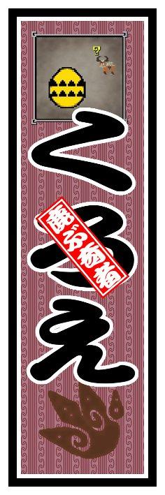 千社札クロエ01-50.jpg