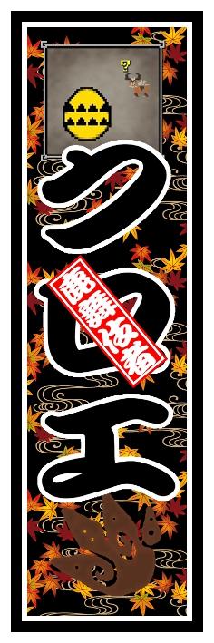 千社札クロエ02-50.jpg