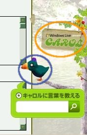 Carol0002.jpg