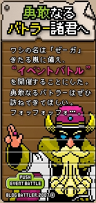 bb-event.jpg