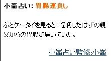 bpu10160001.jpg