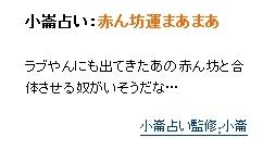 bpu11210001.jpg