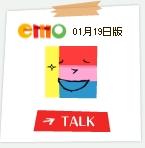 emo-kao_henka.jpg