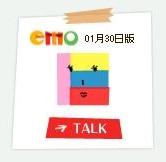 emo-seikei020001.jpg