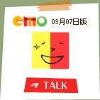 emo0307.png