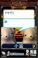 korosyu03.jpg