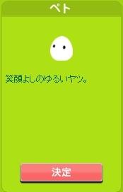 tukumo-letter0001.jpg