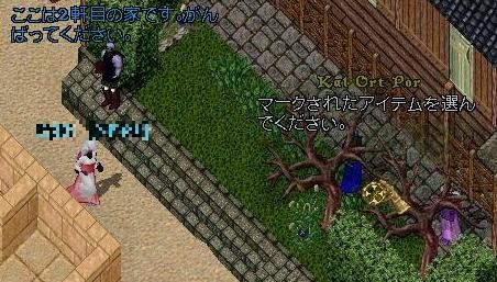 runpani002.jpg