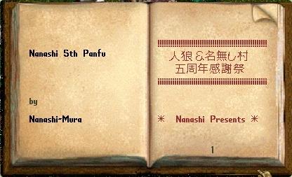 uojinrou-5th004.jpg