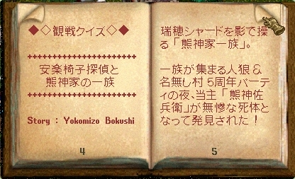 uojinrou-5th005.jpg