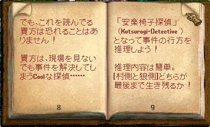 uojinrou-5th007.jpg