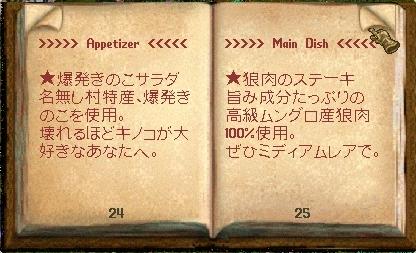 uojinrou-5th013.jpg
