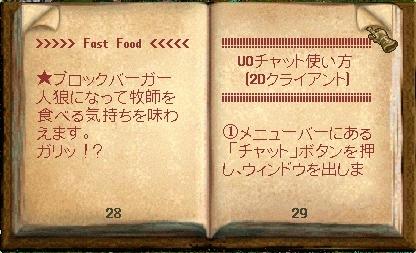 uojinrou-5th015.jpg